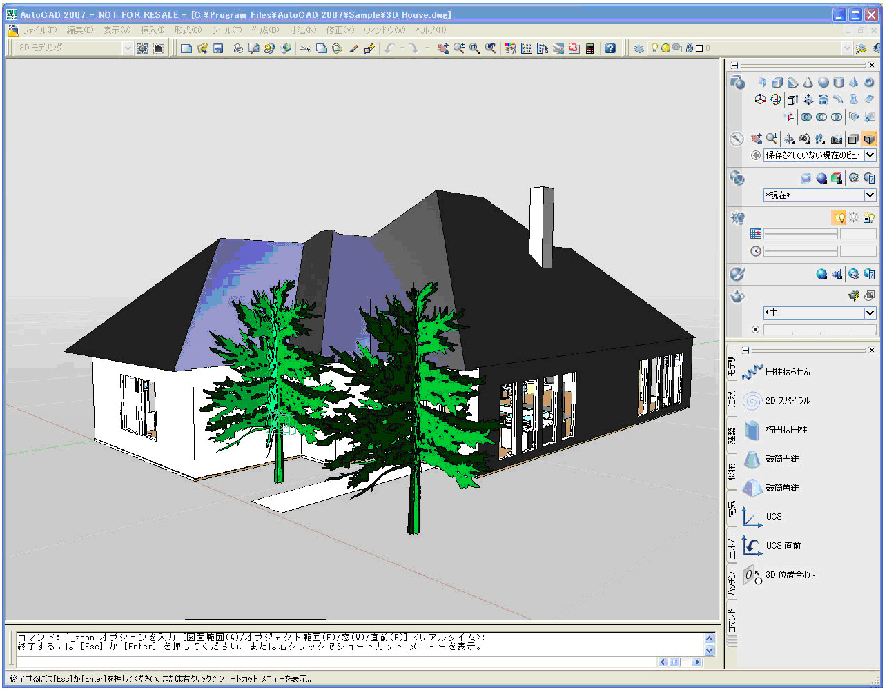 AutoCad 2D/3D Course in Karachi